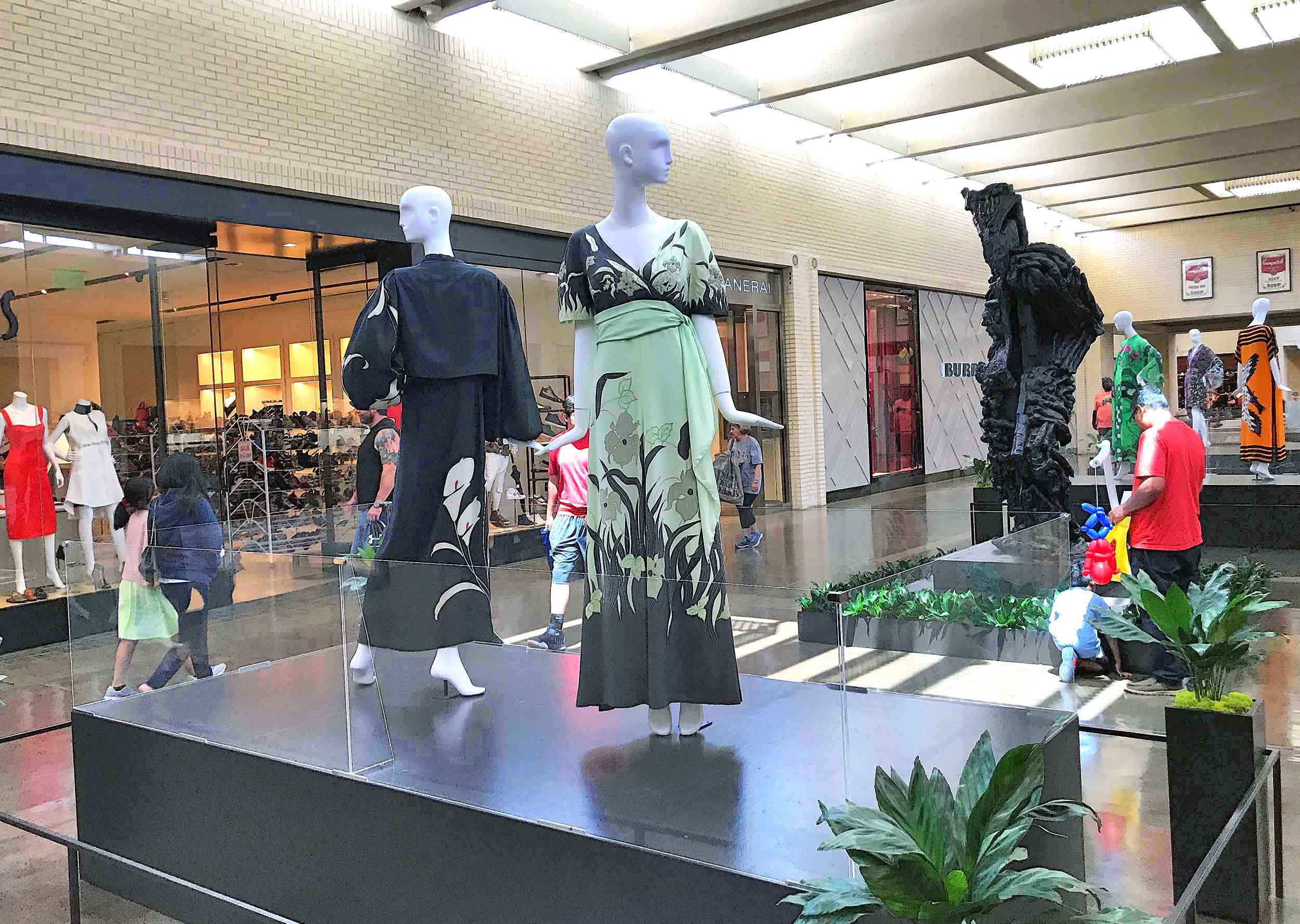 1-NorthPark Ctr-Fashion Display (ECO-Patskin) SMALL